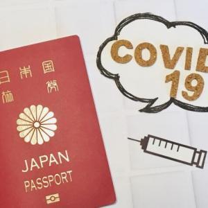【ワクチンパスポート申請受付開始】東京五輪はチンパスが茶番であることを証明したのか