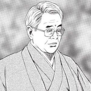 【悲報】池袋暴走事故裁判長、恐れ多くも飯塚幸三元院長への説諭を垂れて炎上www