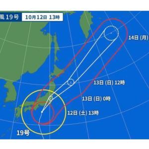恐怖の台風とある日本企業。