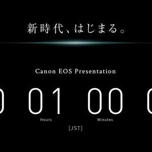 EOS R5 祭りまであと1時間!!