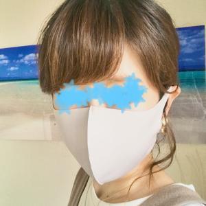 プチプラで買った冷感マスクが予想以上によかった!
