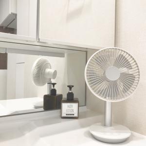 蒸し暑いお風呂上りもミニファンで快適に。
