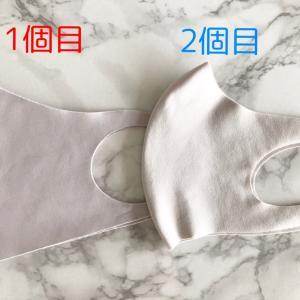 冷感UVカットマスクの比較