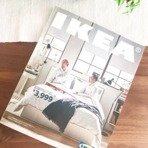 IKEAカタログと暑さ対策