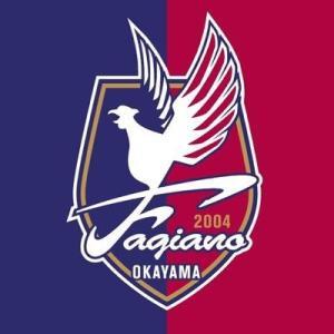 J2リーグ再開!!ファジアーノ岡山、今季再スタート
