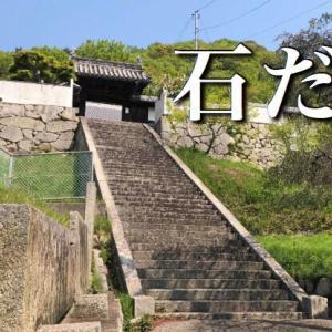 映画『石だん』オーディション&クラウドファンディング