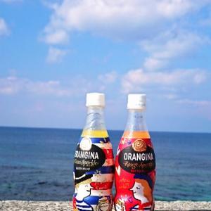11月6日発売のオランジーナ ブランスパークルとルージュスパークル飲んでみた♪
