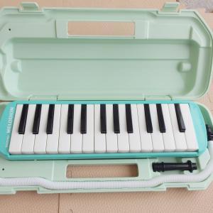 小学校で使っている鍵盤ハーモニカ「スズキのメロディオンMX-27」をご紹介