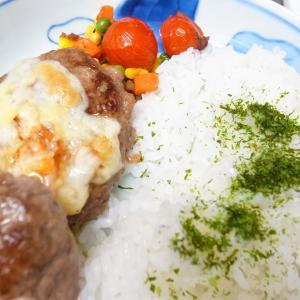 【秋川牧園のふっくら生ハンバーグ】焼くだけ簡単!肉汁たっぷりで美味し!