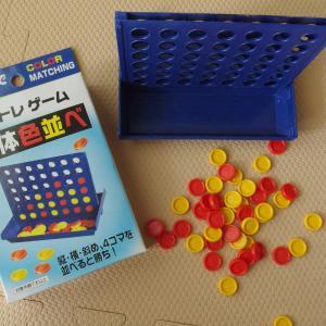 100均セリアの脳トレゲーム「立体色並べ」をご紹介