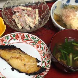 今日の晩飯「かますの西京漬け焼き」-禁断症状との戦い