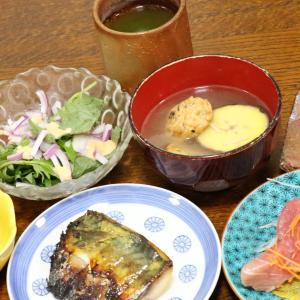 今日の晩飯「サバの西京漬け焼き」