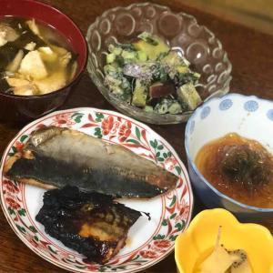 今日の晩飯「魚の干物2種」