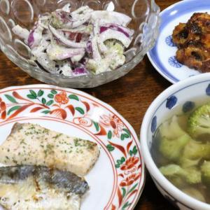 今日の晩飯「カジキマグロとアジの黒胡椒焼き」