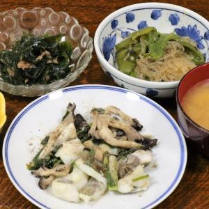 今日の晩飯「塩タラと平茸と小ネギの蒸し焼き」