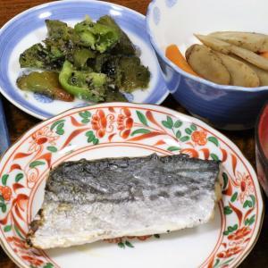 今日の晩飯「サワラの塩焼き」