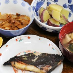 今日の晩飯「銀ひらすの西京漬け焼き」
