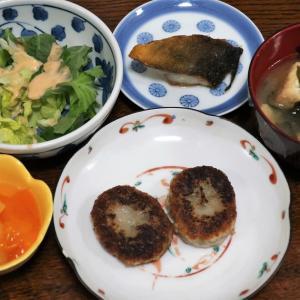 今日の晩飯「ニラ饅頭」