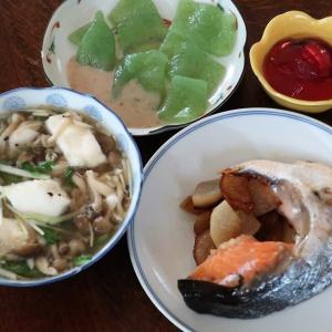 今日の晩飯「鮭のカマ焼き」
