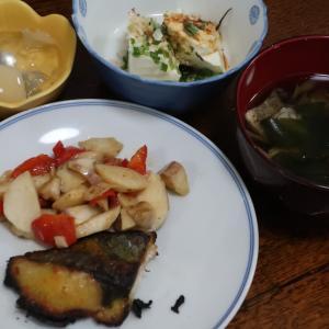 今日の晩飯「さわらの西京漬焼き」
