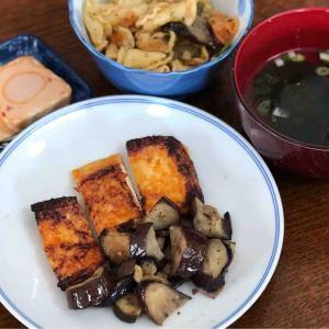 今日の晩飯「油揚味噌漬焼き」
