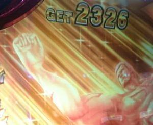 【昇天!?】新台 <北斗の拳 天昇>初打ち感想 ついでにサラリーマン金太郎MAX もあわせて