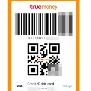 日本人が使えるタイ「TrueMoney Wallet」でキャッシュバックやポイントや仮想クレジットカードを得ます。