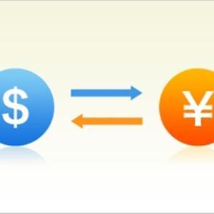 【最強】SMBC信託銀行PRESTIAの外貨積み立ては両替えレートが仲値。海外で引き出す手数料も無料。