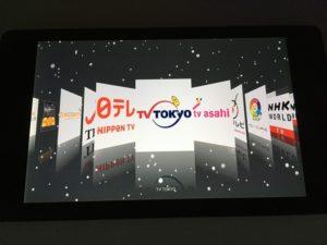 日本のテレビ放送【無料】