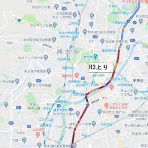 熊本は大渋滞