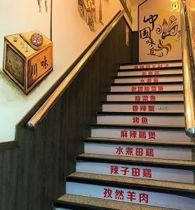 本格四川のランチセットが49ドル!銅鑼灣の「老四川精品川菜館」☆Sichuan Kitchen in Causeway Bay