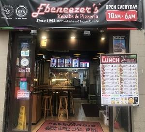 香港入国者は1日平均3千人!ガラガラのお店でインド人によるトルコ料理を食べる☆Ebeneezer's Kebabs & Pizzeria in Central