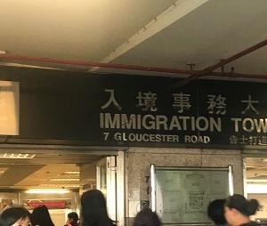 オーバーステイで捕まった件と、気になる香港ニュース☆Hong Kong's Quarantine Measures & School Closure Extention