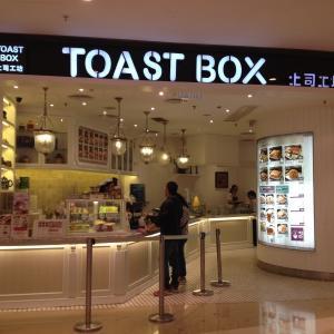 香港カフェ巡り44 「土司工坊」のトースト & コーヒー☆Cafe Explore 44 Toast Box in Hong Kong