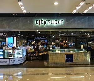 ちょっと高級だけどテンション上がるプレミアムさ「City's Super (シティスーパー)」☆city'super in Hong Kong