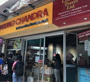 銅鑼灣でおすすめ!本格的インドネシア料理のお店「Warung Chandra」☆Authentic Indonesian Food at Warung Chandra in Causeway Bay
