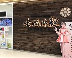 国家安全法、香港ドルを外貨に換えるべき?と近所のお持ち帰り台湾麵☆Mom's Dry Noodles in Tseung Kwan O