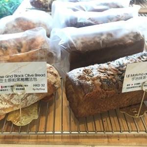 近所の海近カフェでお得な朝パンごはん「RISE Kitchen」☆Breakfast Set at RISE Kitchen in Tseung Kwan O