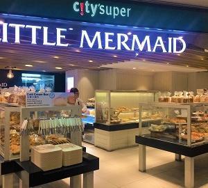 おいしいパン屋さんを探す旅17 「リトルマーメイド」☆Bakery Exploration 17 Little Mermaid in Hong Kong