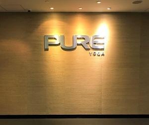 香港で習い事!体も気分も軽くなれ~「Pure Yoga (ピュアヨガ)」☆Pure Yoga in Hong Kong
