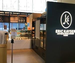 おいしいパン屋さんを探す旅18 「メゾン・エリックカイザー」で朝食☆Bakery Exploration 18 Breakfast at Maison Eric Kayser in Hong Kong