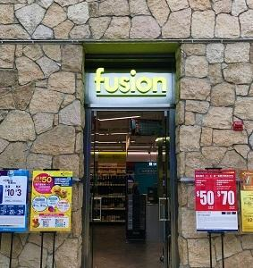 グレードアップなローカルスーパー「fusion」☆Fusion by ParknShop Supermarket in Hong Kong