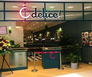 おやつにクレープ & ケーキセット♡フレンチの「Odelice!」☆Odelice! in Tseung Kwan O