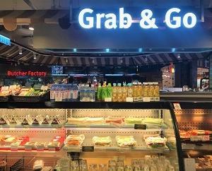 タイムズスクエアの和食弁当と、バースデイ無料ギフト☆Grab & Go at City'super in Times Square Causeway Bay