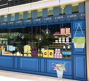 香港では珍しい?フランス食材のスーパー「L'Azur Gourmet」☆A French Supermarket L'Azur Gourmet in Tseung Kwan O