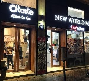 韓国料理がお弁当に!尖沙咀のテイクアウト専門店「O'taste」☆O'taste, Korean Take Away in Tsim Sha Tsui