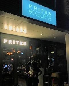 行くのはもう少し待って?將軍澳の海沿いベルギービール・バーレストラン「FRITES」☆FRITES Belgium on Tap in Tseung Kwan O