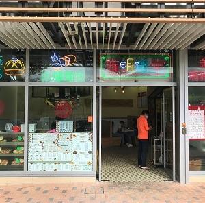 香港式カフェ「雍明冰室」で朝ごはん☆Yummy Ice Room in Tseung Kwan O