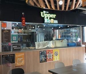 一口ちょうだい、ありなし派?フードコートの冷凍フィッシュバーガー☆Upper Room in Tseung Kwan O