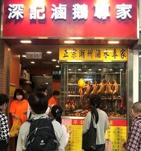 煮込み料理比較!潮州料理 vs 台湾料理☆Braised Meat Dishes in Hong Kong